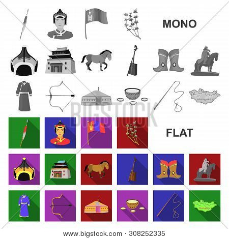 Country Mongolia Flat Icons In Set Collection For Design.territory And Landmark Bitmap Symbol Stock