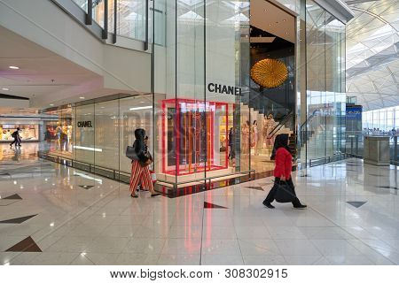 HONG KONG, CHINA - CIRCA APRIL, 2019: Chanel store in Hong Kong International Airport.