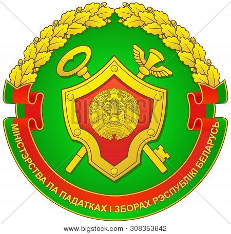 Emblem Of The Tax Authorities Of The Republic Of Belarus With The Inscription - Ministry Of Taxes An