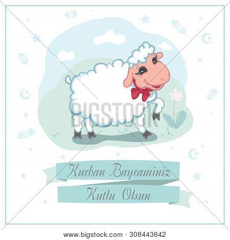 Kurban Bayram Eid Al-adha Card Design With Cute Little Woolly White Sacrificial Lamb Wearing A Red R