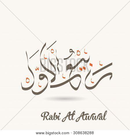 Arabic Calligraphy Text Of Rabi Al Awwal. Third Month Islamic Hijri Calendar In Cute Arabic Calligra