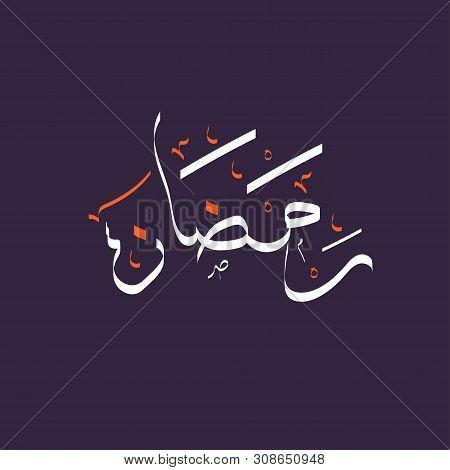 Arabic Calligraphy Text Of Ramadan. Ninth Month Islamic Hijri Calendar In Cute Arabic Calligraphy St