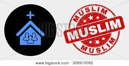 Rounded Church People Icon And Muslim Seal Stamp. Red Round Scratched Seal Stamp With Muslim Text. B