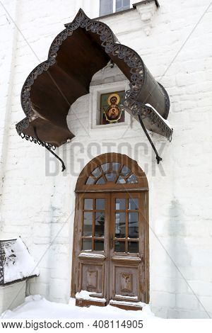 Gate Of Nikolskaya Church In Sviyazhsky Assumption Monastery