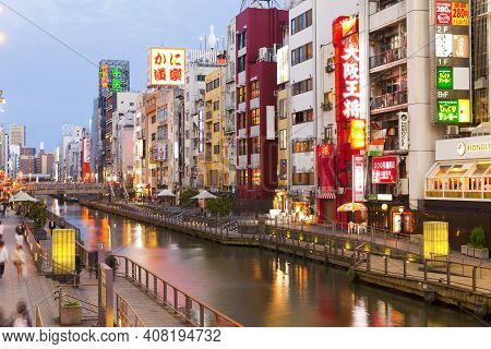 Osaka,japan - April 20,2015 : Dotonbori Canal In Evening Light, Dotonbori Is A Popular Nightlife And