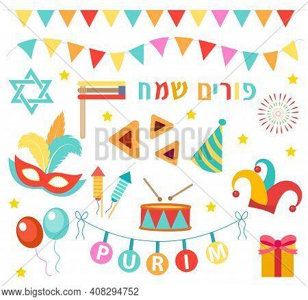 Happy Purim Carnival Set Of Design Elements, Icons. Purim Jewish Holiday, Isolated On White Backgrou