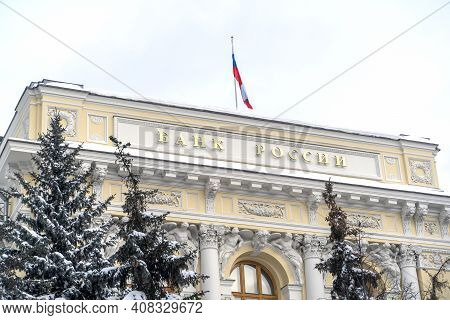 Russia, Moscow,february 14, 2021, Building Of The Central Bank Of The Russian Federation