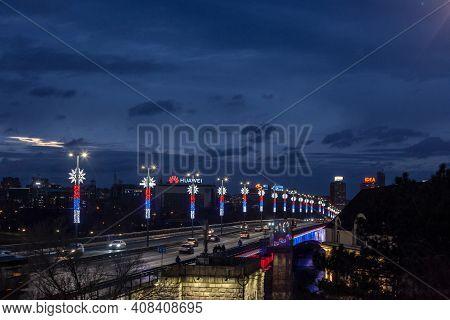 Belgrade, Serbia - December 27, 2020: Rainy Evening On Brankov Most (branko's Bridge) With New Belgr