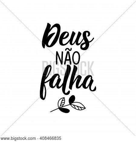 Brazilian Lettering. Translation From Portuguese - God Does Not Fail. Modern Vector Brush Calligraph