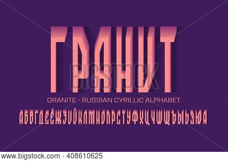 Isolated Russian Cyrillic Alphabet Of Coral Pink Volumetric Letters. 3d Display Font. Title In Russi