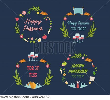 Pesah Celebration Greeting Border Set. Jewish Passover Holiday Cards With Traditional Icons, Four Wi