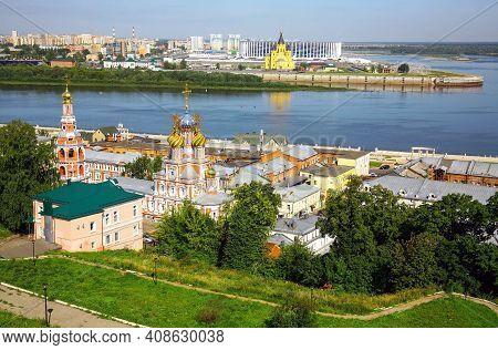 Summer View Of The Ancient Russian City Of Nizhny Novgorod