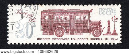 Ussr - Circa 1981: Vintage Stamp Dedicated To History Of Moscow Transport. History Of City Transport