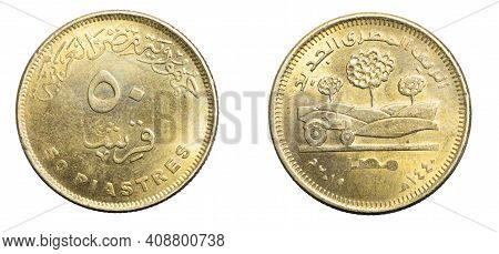 Egypt Fifty Piastres Coin On A White Isolated Background