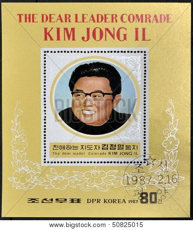 A Stamp Shows Comrade Kim Jong Il, Supreme Commander of the korean people's army