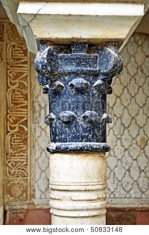 Black Capitel Nazari in the Alhambra, Granada, Spain