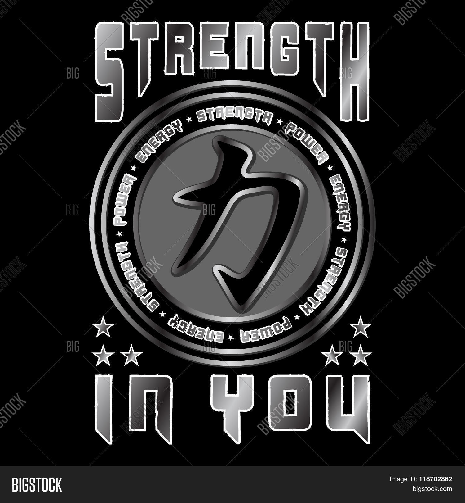 Strength You Quote Vector Photo Free Trial Bigstock