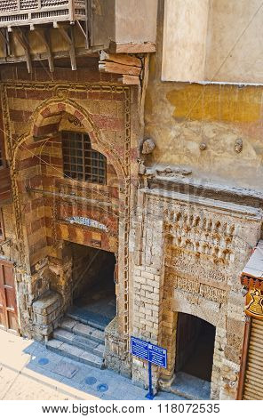 The Public Baths In Cairo