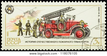 Old Soviet Fire Engine Amo-f-15 On Postage Stamp