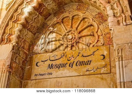 Omer mosque entrance detail