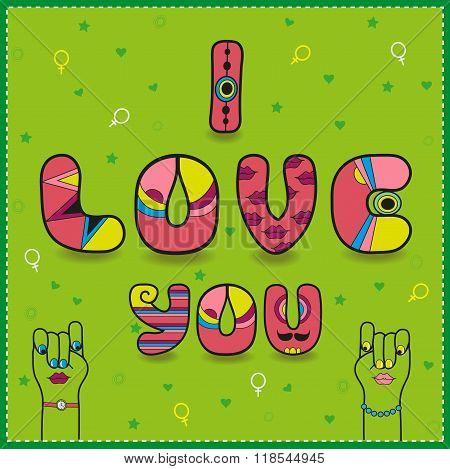 Inscription I Love You - For Gay Women