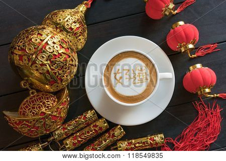 Chinese New Year Coffee