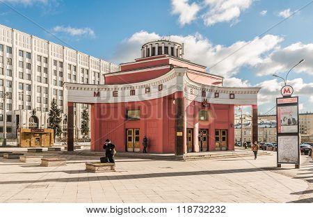 Metro Station Arbatskaya.