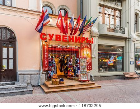 A Gift Shop On The Old Arbat.
