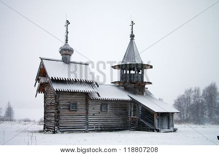 Karelia, Kizhi, Russia - January, 2016: North Russian Wooden Architecture - Open-air Museum Kizhi, K