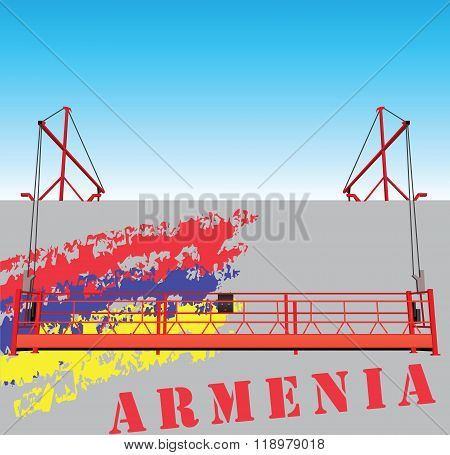 On The Wall Of The Armenian Flag