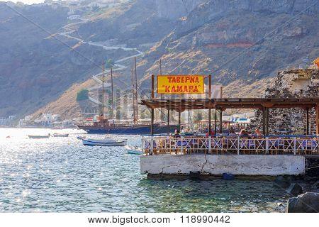 Thirasia Island, Santorini, Greece