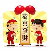 Image of gong xi fa cai, a traditional chinese new year celebration. poster