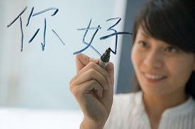 Woman writing hello in Chinese