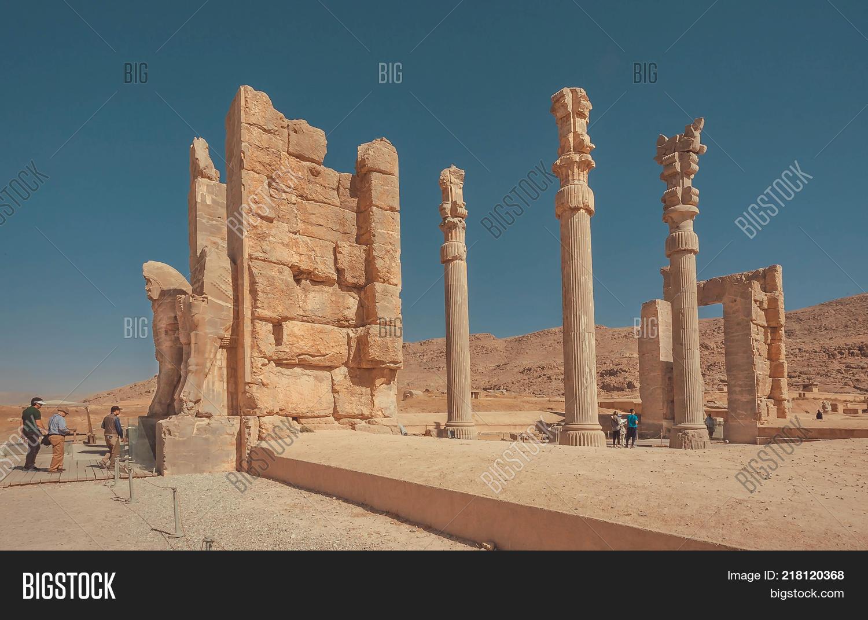 Persepolis Iran Oct Image Photo Free Trial Bigstock