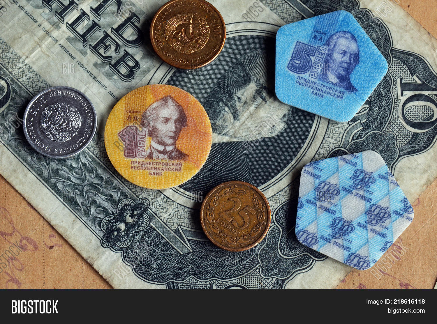 Banknotes and coins of Transnistria. Interesting facts about the currency of the PMR 94
