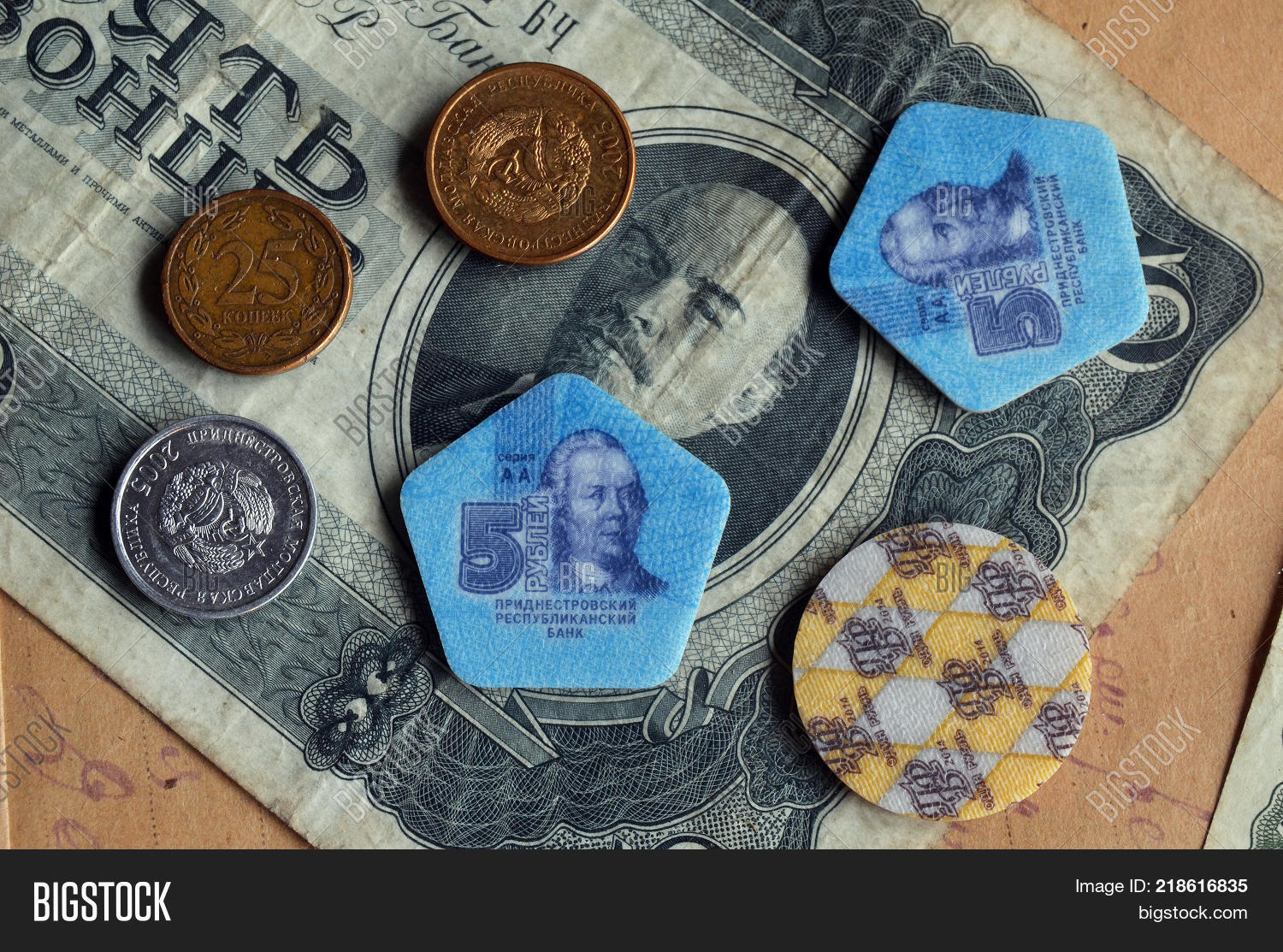 Banknotes and coins of Transnistria. Interesting facts about the currency of the PMR 71