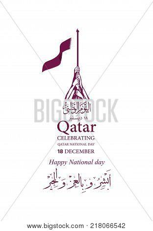 Qatar2013-01.eps