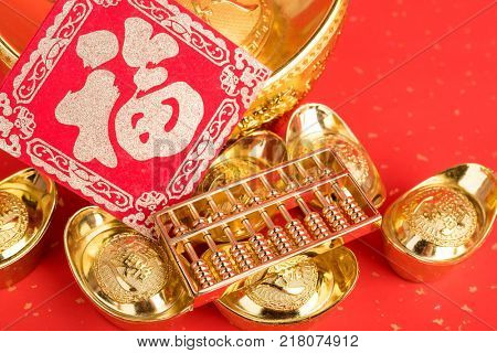 Chinese new year ornament--gold ingot,golden coin and golden abacus,Chinese calligraphy FU Translation:god bless for new year