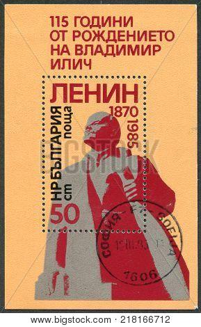 BULGARIA-CIRCA 1985: A stamp printed in the Bulgaria dedicated to 115 anniversary of Lenin (Ulyanov) circa 1985