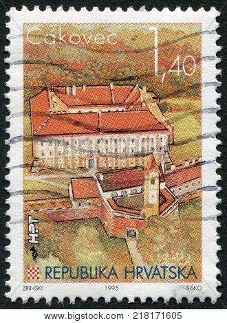 CROATIA - CIRCA 1995: Postage stamps printed in Croatia shows the old city Cakovec circa 1995
