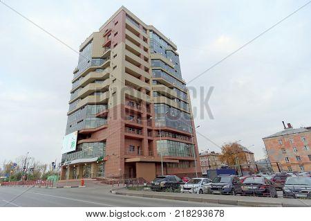 Nizhny Novgorod, Russia. - October 4.2016 Office of the bank Sberbank on Kerchenskaya street 18.