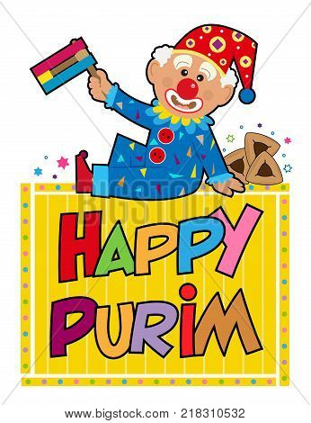 Purim clip-art of a clown sitting on top of a sign that says