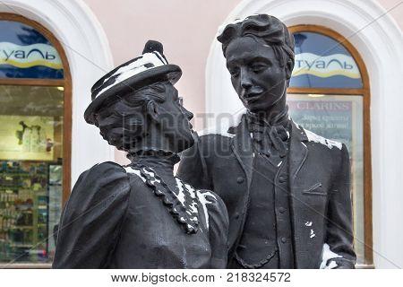 NIZHNY NOVGOROD, RUSSIA - NOVEMBER 07, 2016: Sculpture