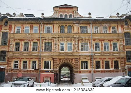 NIZHNY NOVGOROD, RUSSIA - NOVEMBER 07, 2016: The old shabby building on Bolshaya Pokrovskaya Street. In this building from 1897 to 1913 lived a famous Russian poet Anatoly Mariengof.