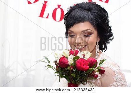 Belarus Gomel September 29 2017 Wedding Feast.Portrait of a bride with a bouquet.