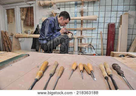 Musical Instrument Harp Production