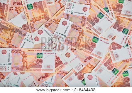 A fan of russian five thousands roubles money banknotes close-up poster