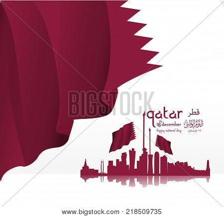 Qatar2074-01.eps