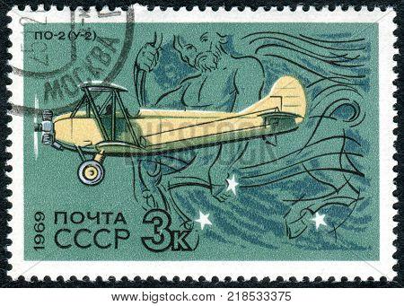USSR - CIRCA 1969: A stamp printed in the USSR shows a Soviet civil aircraft Polikarpov Po-2 also U-2 (1927) circa 1969