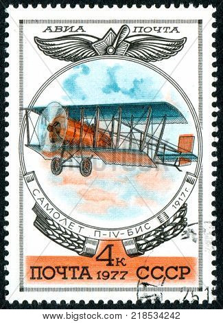 USSR - CIRCA 1977: A stamp printed in the USSR shows a biplane P-4 BIS 1917 circa 1977